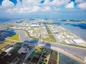 台達電等投資總額上看80億 10企業進駐工業區拍板通過