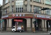 漢堡王東台灣第一家店落腳宜蘭 開幕尋找鐵粉加倍優惠