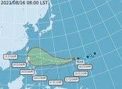 熱帶低壓何時成颱風「奧麥斯」?氣象局:看周三後變化