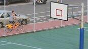 北市籃球場預計24日開放 學校體育課依照辦理
