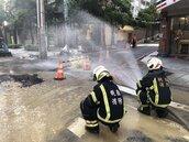 桃園台水施工不慎挖破管線 天然氣狂噴5小時仍在搶修