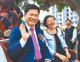林佳龍夫婦身價破3億 林俊憲離婚