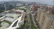 新北市宣布 建商不得再以純空地申請都更獎勵