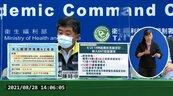 連2日本土「嘉玲」!第7輪AZ接種對象曝光 開放29歲以上預約