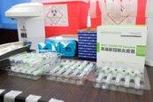 貝里斯欲購買高端疫苗 外交部:目前沒有具體規畫