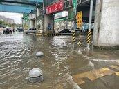 桃園龜山淹水一度達30公分 市府設涵管分流排水