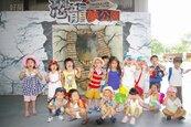 「恐龍夢公園」 亞洲最長恐龍搶先看