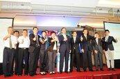打造林口國際級商圈 北台最大OUTLET 106年營運