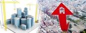 新北推簡易都更降低門檻 建商:關鍵在容獎
