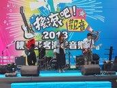 桃園好客海季搖滾樂團大PK HIGH翻中平商圈