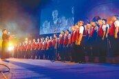 原住民族詩歌交響樂 三千人一同唱詩歌