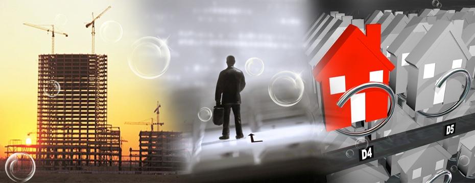 房地產建設 迷惘 泡沫化(大刊頭主視覺)