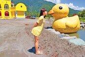 黃色小鴨 現身瑞穗溫泉區