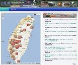 康芮颱風衝擊北橫公路 14時起預警性封閉