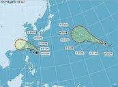 颱風潭美撲向台灣 海陸警齊發