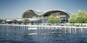 高雄展覽館年底完工 預計創造34億營收