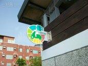 南市增設10處充電站 方便電動機車充電