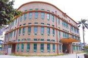 嘉義市立美術館 選定舊公賣局