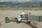 松山-浦東 陸提議增航班