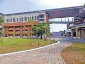 預計105年 招收國中部 中科實中新校舍 鑽石級綠建築