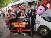 台江線觀光公車開辦三年 百萬乘客已誕生