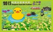 臺灣黃色小鴨也到桃園 以埤塘打造沒圍牆美術館