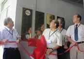 防震里程碑 東部地震研究中心啟用
