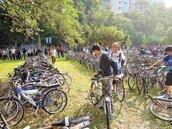 校園自行車認養 350輛搶光光