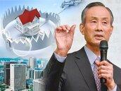 新加坡、香港打房有起色 台灣仍須努力