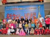 聖誕點燈暨祝福童樂園遊會 14日竹縣府廣場熱鬧登場