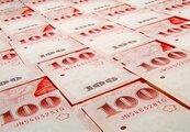 明年基本工資調整時薪115 7月調整月薪19,273