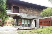 鄂王社區 宜居城市第1名 人是最棒的文化遺產