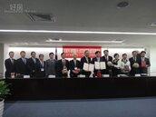 南市與日本群馬縣水上町 簽署友好都市協定