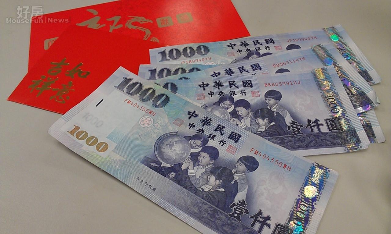 換新鈔 鈔票 錢 紅包 過年 春節 千元鈔 (圖/好房News記者林美欣)