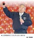 台塑王文淵:GDP保3有難度