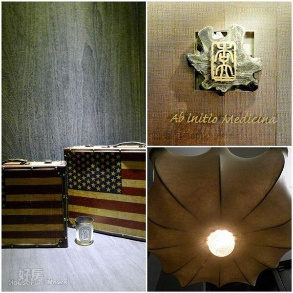 6.美式舊木箱、特色燈具與牆面,完全不像醫美診所會有的擺設。