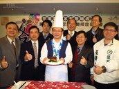 推展客家美食 24家優質餐廳獲認證標章