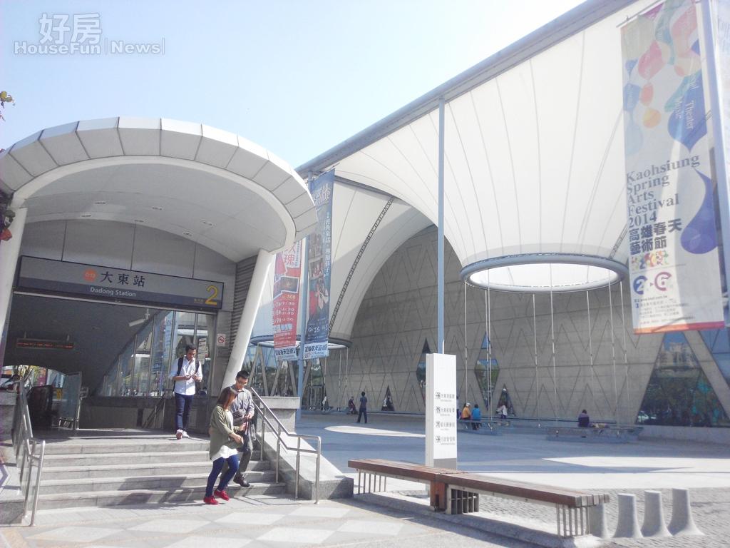 大東文化藝術中心 高雄捷運大東站 鳳山(好房資料中心)