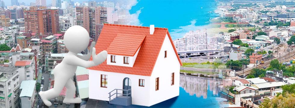 租金補貼大躍升 唯跨縣市居住要注意...