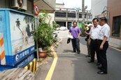 竹市新雅里排水溝改善工程 預計10月底完工