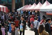 新北市民廣場就博會 釋出逾4千個工作機會