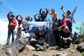 玉山國家公園塔塔加健行步道 工作假期開始報名