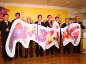 台灣國際蘭展 8日在台南盛大登場