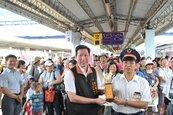 彰化15個樂活社區 台鐵郵輪列車帶來新發展