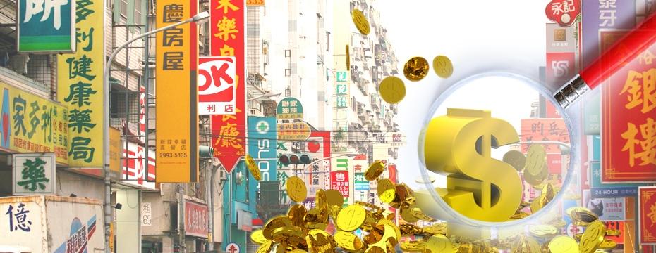 「黃金店面」的圖片搜尋結果
