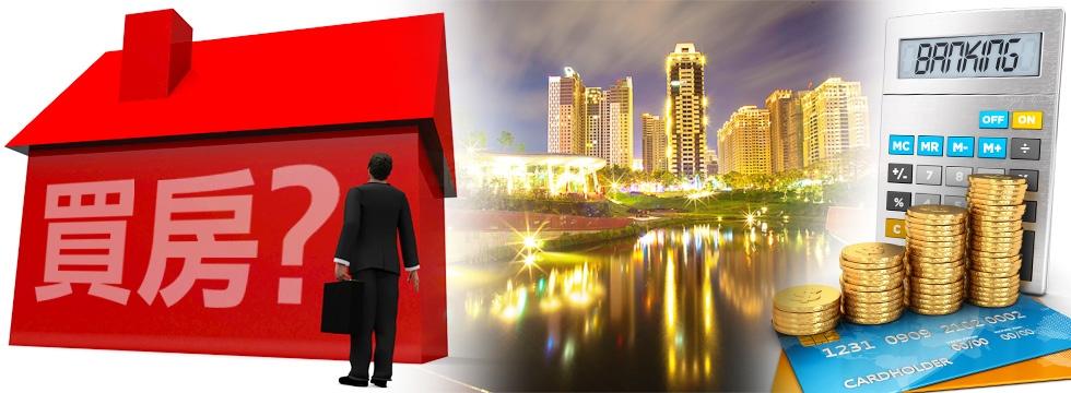 購屋買房投資 計算機 都市景(大刊頭)