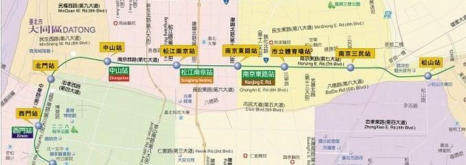 台北捷運松山線預計民國103年底通車(台北捷運報)