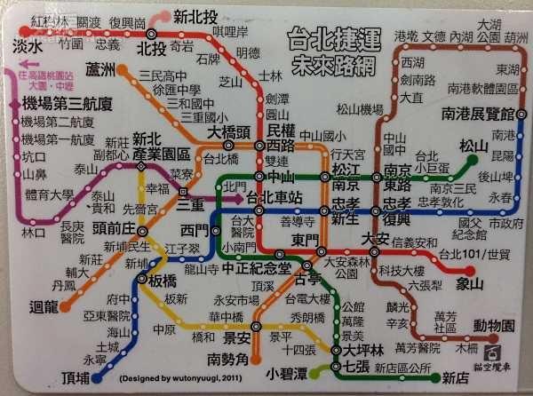 台北捷運未來路線。(好房News記者李玲玲/攝影)
