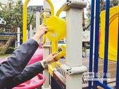 雙北33公園遊樂設施 全不合格