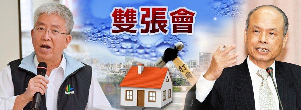 「雙張」打房 財長:再擴大豪宅稅